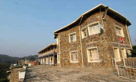 This guesthouse is perched high above Lake Kivu with fantastic views. It's located just behind a huge church a short 10 to 15 minute walk […]