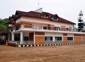 Habyarimana's House