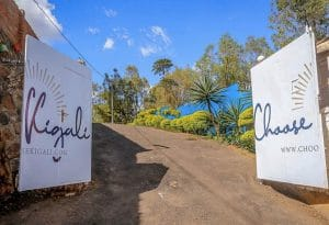Choose Kigali - Art Galleries in Kigali