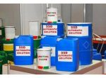 SSD SOLUTION CHEMICAL FOR CLEANING BLACK MONEY AND +27640409447